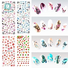Rocooart DS061-090 DIY Design Water Transfer Nails Art Sticker Colorful Butterfly Nail Wraps Sticker Fingernails Decals Decors