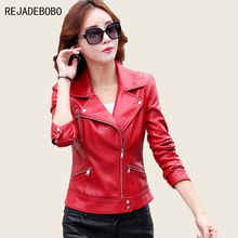 2017 New Spring Short Paragraph Leather Jacket Ladies Locomotive Black Small Leather Jacket Women Red Coat Female Outerwear(China)