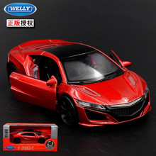 1pc 1:36 11.5cm delicacy WELLY Honda Acura NSX super sports car pull back alloy model home decoration boy toy gift(China)