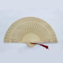 Summer Style Holiday Party Home Decor Wedding Favors Elegant Chinese Aromatic Wood Fan Wholesale H1