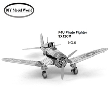 F4U Pirate Fighter plane model 3D puzzle DIY metalic jigsaw,free shipping best birthday gift for kids,educational toy,room decor