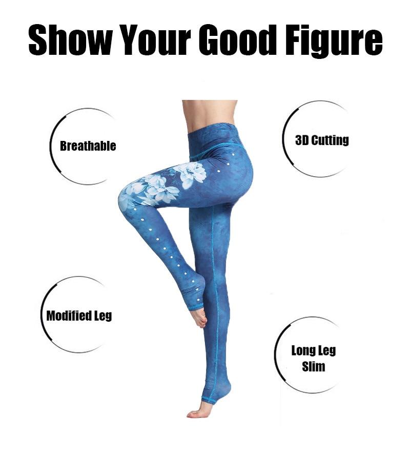 gym leggings (2)