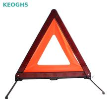 KEOGHS 2017 Fold Warning Triangle Safety Emergency Reflective Flash Sign Vehicle Fault Cars Tripod Folded Stop Sign Reflector(China)