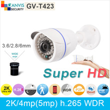 h.265 4mp(5mp) Ultra HD 2K IP camera outdoor waterproof bullet cctv surveillance camera 1440P/3mp/1080P ONVIF WDR GANVIS GV-T423
