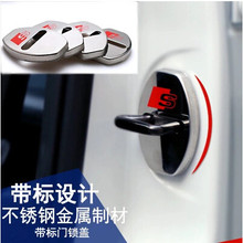 4pcs/lot Door lock cover car styling for VW Volkswagen Audi Q3 Q5 SQ5 Q7 A1 A3 S3 A4 A4L A6L A7 S6 S7 A8 S4 RS4 A5 S5 RS5 8T