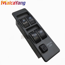 Front LHD Power Electric Window Switch MR753373 Master Controller Switches New Auto Replace Parts Fit Mitsubishi Pajero V31 V32(China)