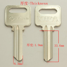 A233 Wholesale Locksmith Keymaster Brass House Home Door Blank Empty Key Blanks Keys