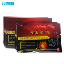 48Pcs/6Boxes Sumifun Scorpion Venom Chinese Herbal Patches Back Massager Medicated Plasters Pain Relief pain patch Tens C453(China)