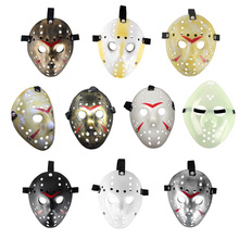 Halloween White black Jason mask mask Friday the 13th face costume Scary Party freddy vs hockey Cosplay blackhead facial Masks