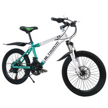 ALTRUISM K9 20 Inch 21 Speed Mountain Bike Bicycles Child Aluminum Double Disc Brake Bike Children Bicycle Kid Bikes(China)