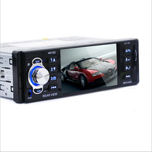 4.1inch Screen Car Stereo DVD FM Radio MP3 MP5 HD Player Bluetooth Phone with USB/SD MMC Port Car Electronics 1 DIN