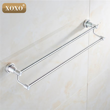 XOXO product soild practical wall mounted aluminum Bathroom accessories towel holder towel racks 3024D(China)