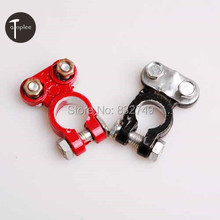 Free Shipping 2 PCS Battery Terminal for Car Clamp Clips Aluminum Magnesium Connector Auto Replacement DIY Tools