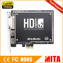 Full HD 1080i HDMI + Component /Composite /S-Video Video Audio L/R Capture Card Pro For DVD/NAS(China)