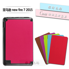 Magnet clasp stand PU Leather Case Cover For Amazon new Fire 7 2015 tablet cover cases for new kindle fire 7 2015 7 inch case(China)