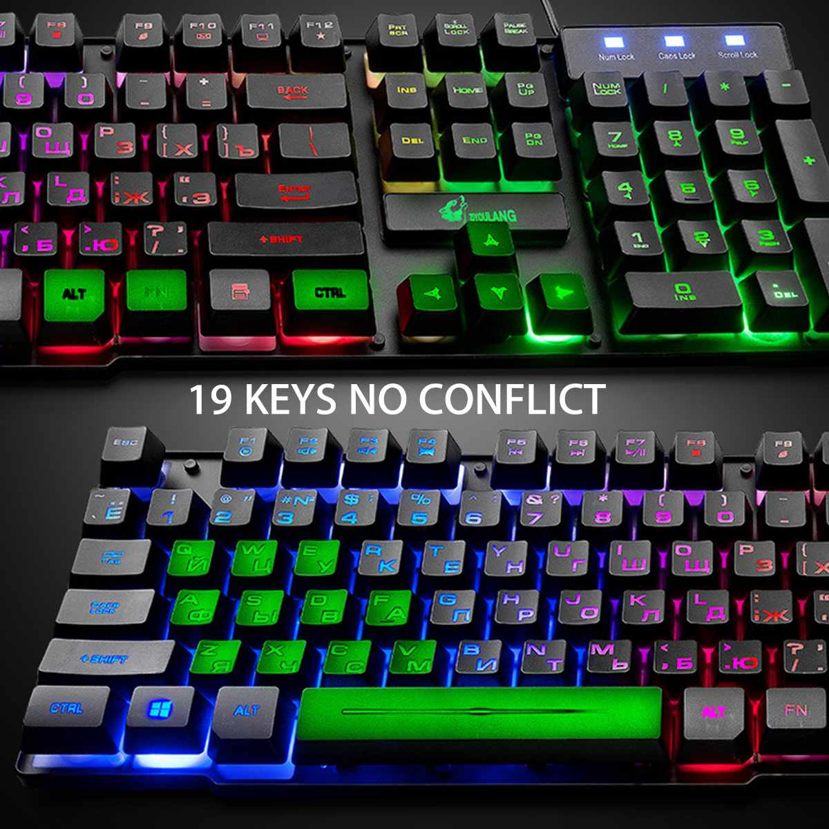 Gaming Computer Office Keyboard Retro Punk Backlit Game USB Laptop Scrub Keycap 17 Key No Conflict Wired Keyboard