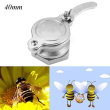Silver Stainless Steel Honey Tap Honey Valve Honey Gate Beekeeping Tools Apiculture Bee Keeping Equipment Supplies(China)