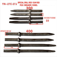 Special Drill Rod Gun Rod Rock For YN27J Drill Broken Pick,Chisel, Digging Tree/Digging Shovel, Stone Cutter, Connecting Rod(China)