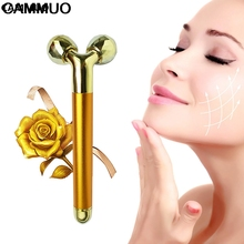 CAMMUO Electric Face Massager 24K Beauty Bar Golden Energy 3 D Massage Ball Facial Massager Body Skin Care Vibration Double Chin