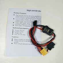 Buy 1pcs 4.8-13V High Current Electronic Switch Use XT60 Plug RC Model Accessory for $13.29 in AliExpress store