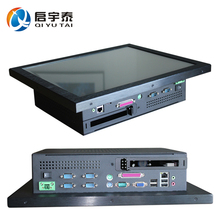 Tablet PC 17 inch desktop computer touch screen with 5com/4usb/LPT industrial Computer with 1280x1024 2GB RAM 32G SSD(China)