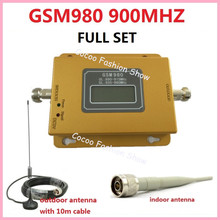 Full Set LCD Display GSM 900MHz GSM Mobile Signal Repeater Cell Phone Amplifier Signal Booster GSM 900 Signal Amplifier Repeater(China)