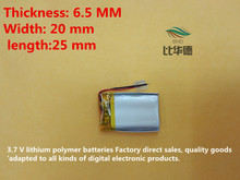 (free shipping) 652025 260mah lithium-ion polymer battery quality goods quality of CE FCC ROHS certification authority