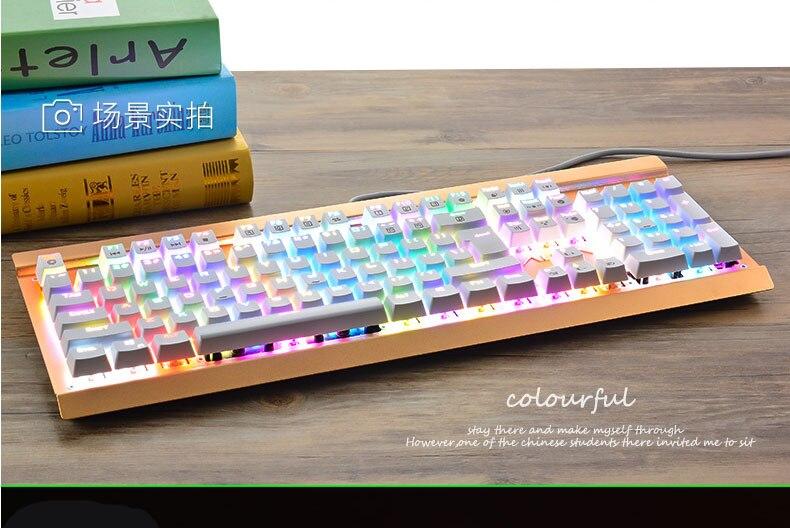 mechanical-keyboard.com_11