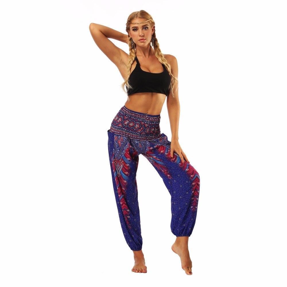 TL003 Royal blue wide leg loose yoga pant legging (1)
