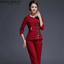 Buy receptionist uniforms and get free shipping on for Spa uniform china