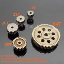 HSP 11184 Metal Diff.Main Gear 64T & Motor Gear 29T/26T/21T/17T RC Parts 1/10 Car Monster Truck 94111 BRONTOSAURUS Hobby Baja(China)