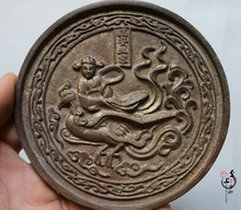 Miscellaneous antiques antique bronze mirror mirror round Ling'an Wang(China)