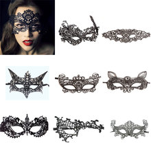 1Pcs Black Sexy Lace Eye Cutout Mask Halloween Party Masks Venetian Masquerade Cosplay Mask Carnival Venetian Lace Half Mask(China)