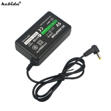 Hot Wall Charger Home Charger Portable AC Adapter Power Supply For Sony PSP 1000 2000 3000 Slim EU US plug High quality