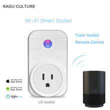 Smart Wireless WiFi Socket Timer Switch Remote Control power Adapter US Electric Plug outlet For iphone ipad Android Phone(China)