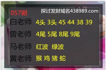 HTB1nvNyXMaH3KVjSZFpq6zhKpXaW.jpg (450×300)