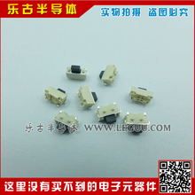 Tact Switch SMD side by 2 * 4 2 feet with small side positioning column button press switches Miniature --YGBDT