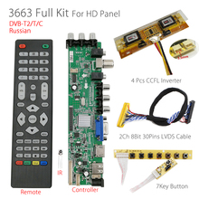 Support Russian 3663 Digital signal DVB-C/T DVB-T2 7-key button+Inverter+LVDS cable Universal LCD TV Controller Driver Full Kit(China)
