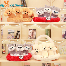 BOOKFONG 1PC 30*30CM Plush Animal Dog with Blanket Toy High Quality Dog Toy Birthday Gift for Girls and Children