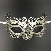 Women Flower Glossy Metal Laser Cut Venetian Masquerade Mask Rhinestone Vine Black Party Birthday Wedding Show Mardi Gras Masks