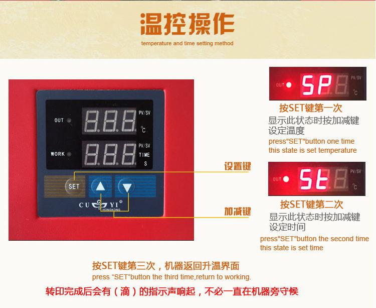 6en1 heat transfer machine 10