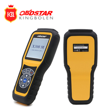 OBDSTAR X300M OBDII Mileage Adjust Diagnose Tool Odometer Correction X300 M (All Car Can Be Adjusted Via Obd) better than tacho(China)
