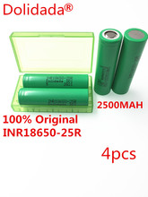 Dolidada 100% Original New 18650 2500 mAh Rechargeable battery 3.6V INR1865025R 20A discharge electronic cigarette use - Xinjianeng store