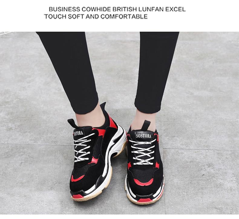 sport shoes;