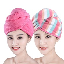 Microfiber Solid  Wrapped Quickly Dry Hair  Womens Girls Lady's Cap Bathing Drying Towel Head Wrap Hat