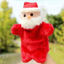 New Arrival Christmas Hand Puppet Cartoon Santa Claus Plush Puppets Doll Baby Toys Brinquedo Marionetes Fantoche(China)