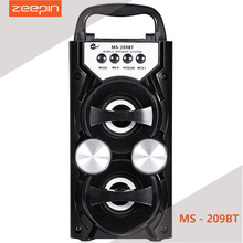 Zeepin MS - 209BT Portable High Power Output FM Radio Wireless Bluetooth Speaker Supports FM TF Card Volume Control