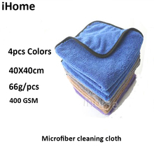 40X40CM Thick Microfiber Towels 4 Colors Special Water Absorption Soft Cleaning Cloth for Kitchen Bathroom Car Dish Washing