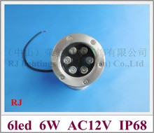 high power 6W LED underwater light lamp LED swimming pool light fountain light AC12V 6W IP68 free shipping