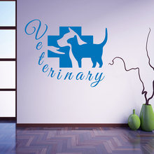 Grooming Salon Wall Decal Pet Veterinary Services Vinyl Dog Cat Hospital Shop Removable Stickers Veterinary Clinic Design SYY565